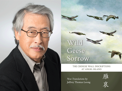 Jeffrey Thomas Leong author photo and Wild Geese Sorrow cover image