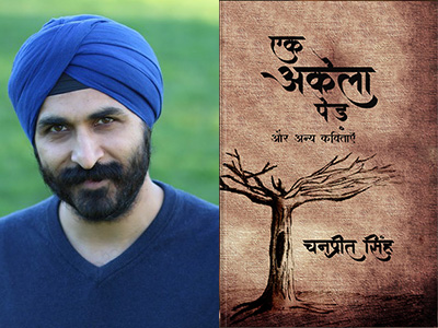 Chanpreet Singh author photo and book cover image
