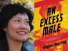 Maggie Shen King author photo and An Excess Male cover image