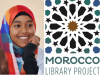 Morocco Library Project logo