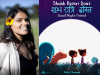 Nidhi Chanani author photo and Shubh Raatri Dost cover image
