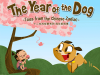 The Year of the Dog cover image - cropped