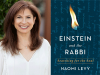 Naomi Levy author photo and Einstein and the Rabbi cover iamge